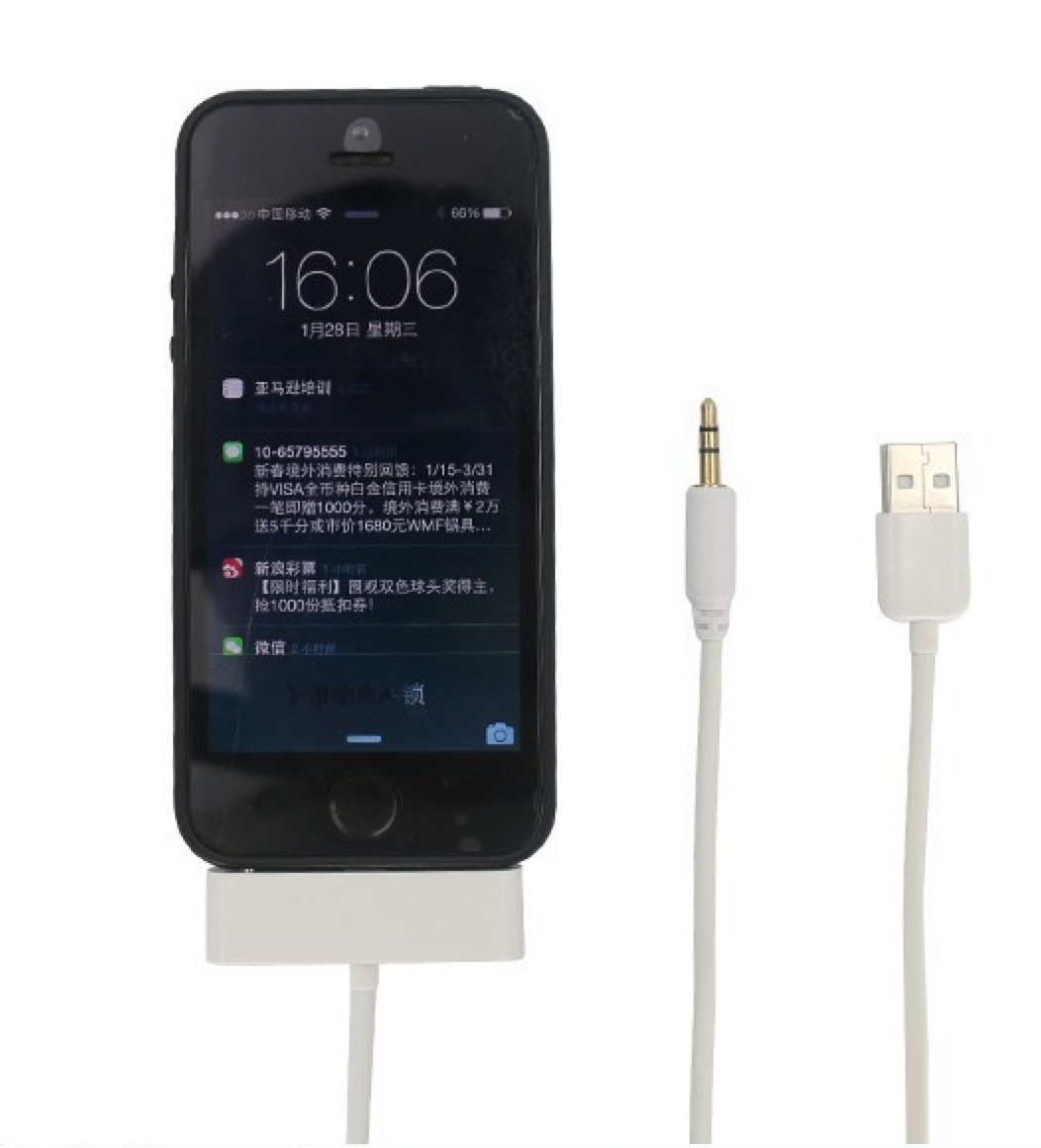 4 in 1 Aux USB Audio Car Charging Cable for iPhone 5/5S/5C 8pin to 30pin  3 5mm audio adapter